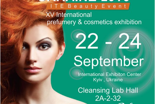International Exhibition of Beauty and Cosmetics of Ukraine