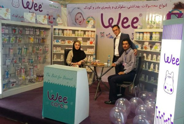 Specialized exhibition of detergents, sanitary and cellulose cleansers in Qom